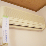 【1DK】西鉄バス停まで徒歩約3分♪小倉北区神岳賃貸/敷金礼金ゼロ♪フローリング・エアコン等あり♪